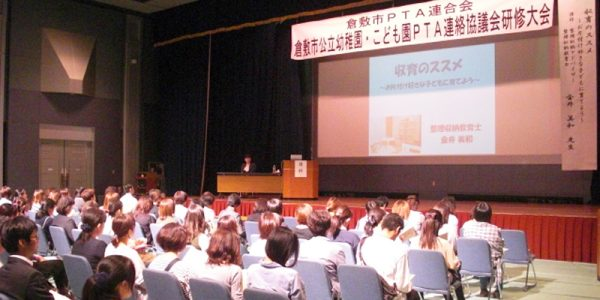seminar05