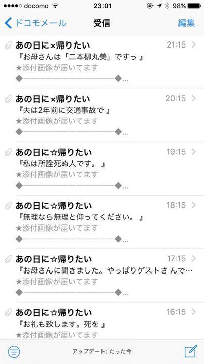 IMG_9065