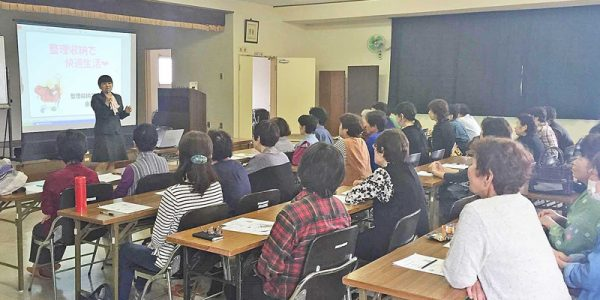 seminar07